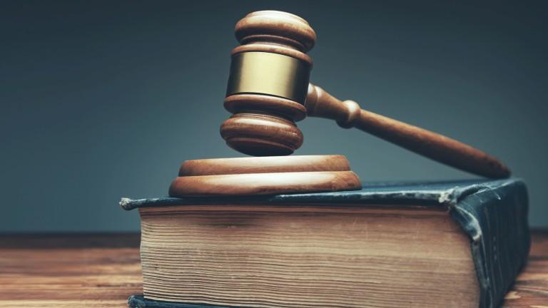 Urteil Gesetzbuch Richter